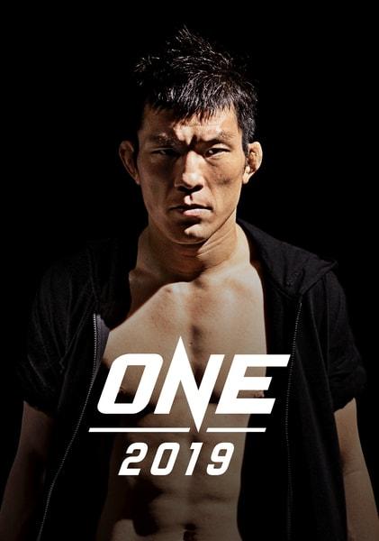 ONE Championship 2019