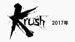 Krush 2017