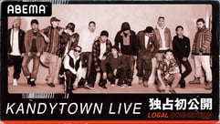 KANDYTOWN LIVE LOCAL CONNECTION