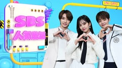 SBS 人気歌謡