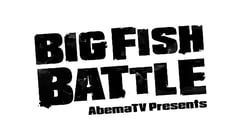 BIG FISH BATTLE