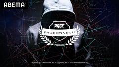 RAGE Shadowverse Pro League セカンドシーズン