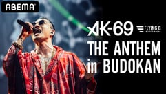 AK-69 THE ANTHEM in BUDOKAN