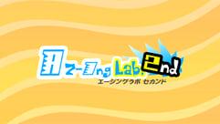 Azing lab 2nd